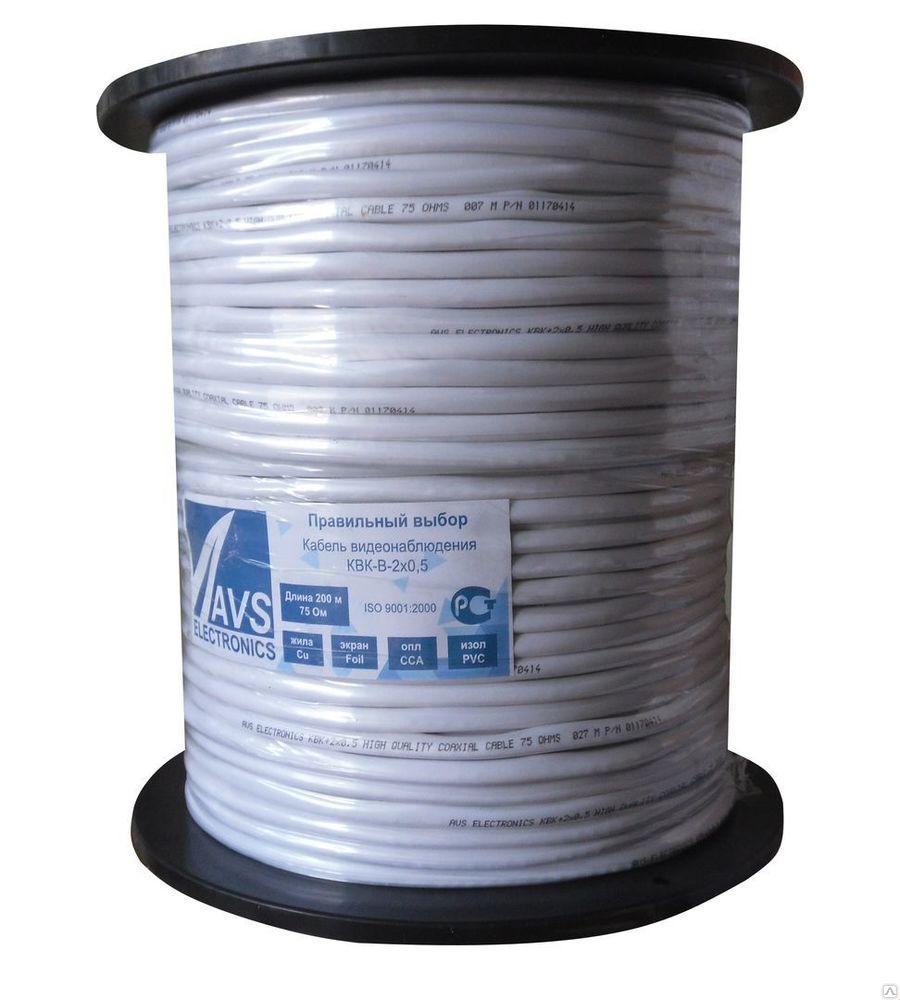 электрическая схема пятижильного кабеля